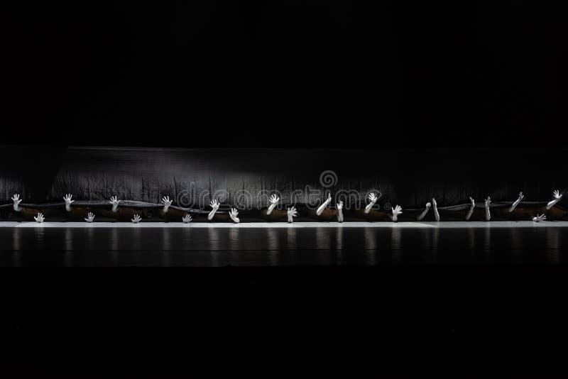 """Le monde noir et blanc du  de shelter†de dance""""No du ` s de langue-collectif-Huang Mingliang de signe photographie stock libre de droits"""
