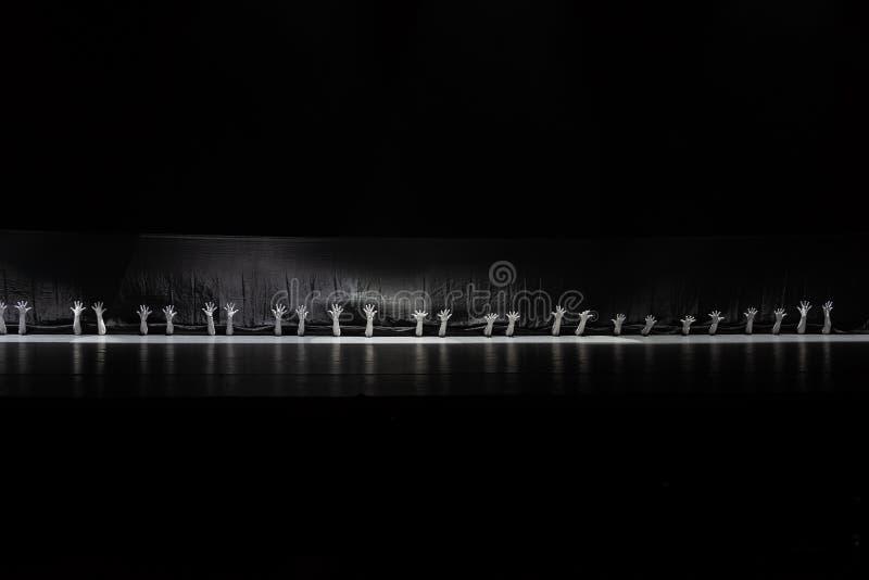 """Le monde noir et blanc du  de shelter†de dance""""No du ` s de langue-collectif-Huang Mingliang de signe photos stock"""