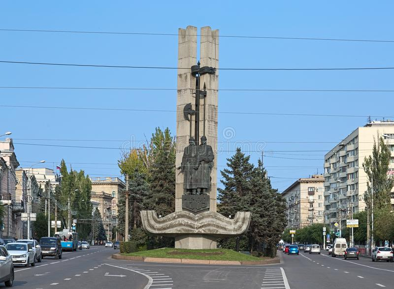 Le monument à la ville s'effond à Volgograd, Russie photo libre de droits