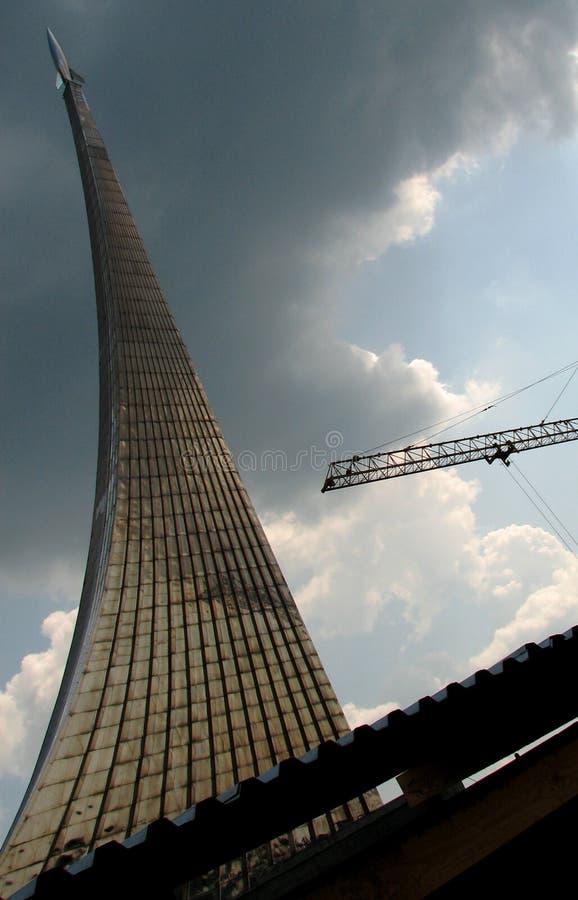 Le monument aux conquérants de l'espace à Moscou, Russie photographie stock libre de droits