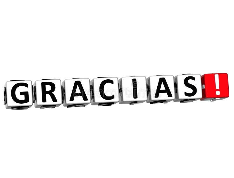 Le mot Gracias - merci dans beaucoup de différentes langues illustration de vecteur