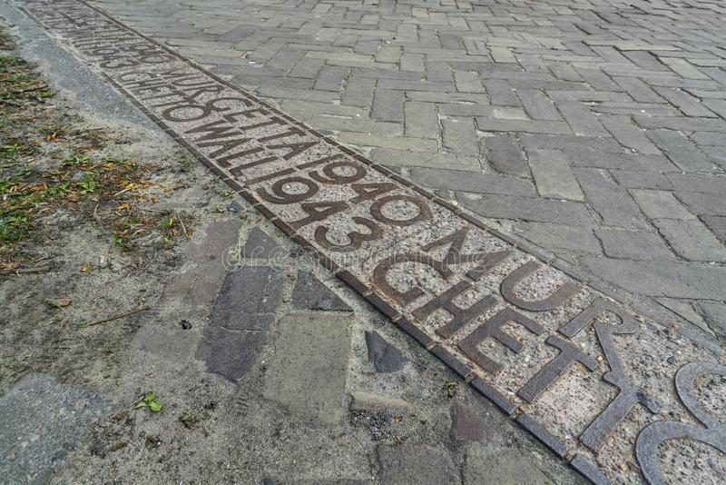 Le mur du ghetto de Varsovie photo libre de droits