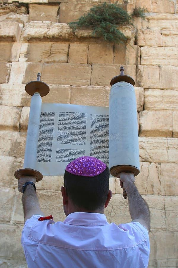Le mur occidental à Jérusalem photo libre de droits