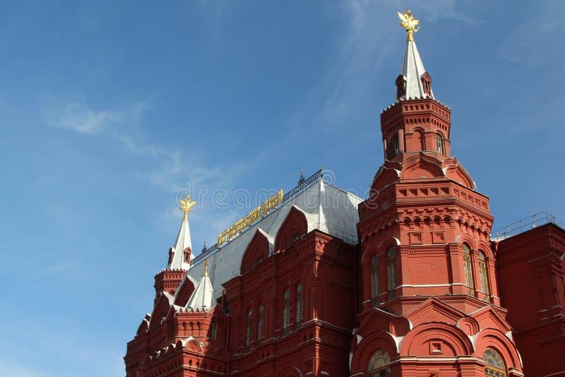 Le musée de l'histoire, place rouge, Moscou images stock