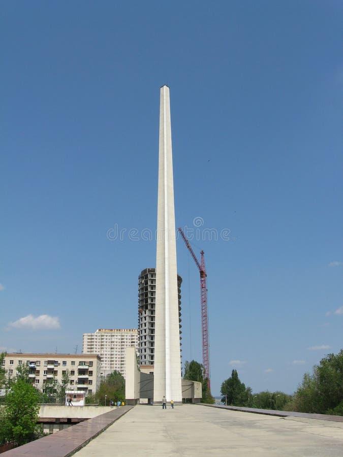 Le musée de la bataille de Stalingrad photographie stock