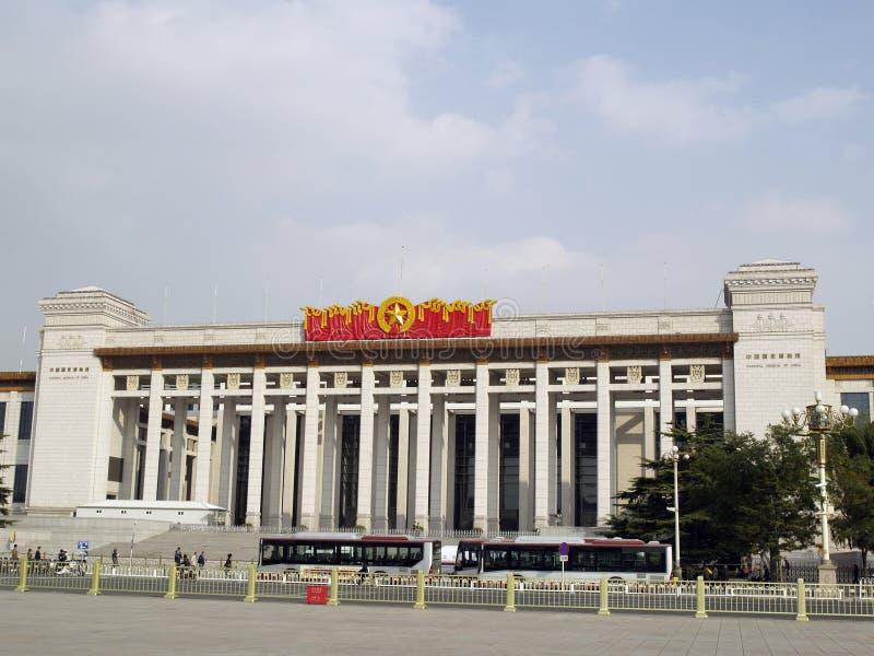 Le Musée National de la Chine photos libres de droits
