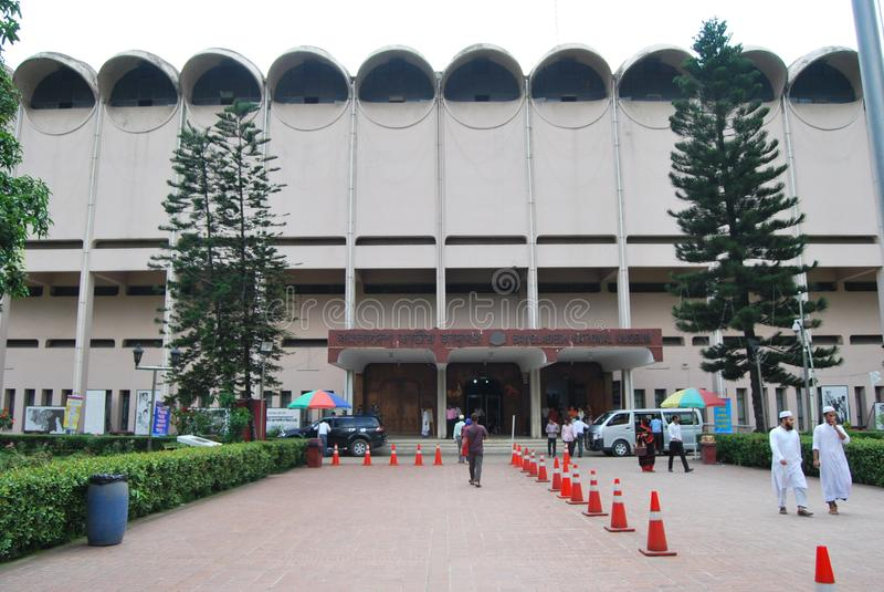 le Musée National du Bangladesh photographie stock libre de droits