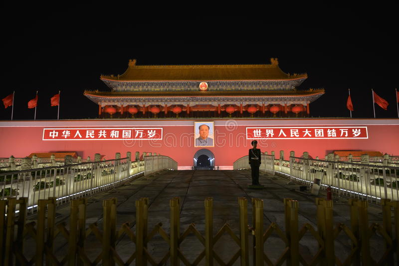 Le nightscape de Tiananmen photos libres de droits