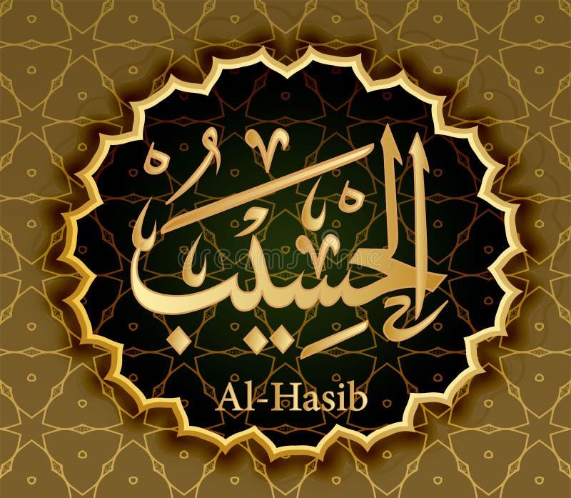 Le nom d'Al-Hasib d'Allah signifie la calculatrice suffisante illustration stock