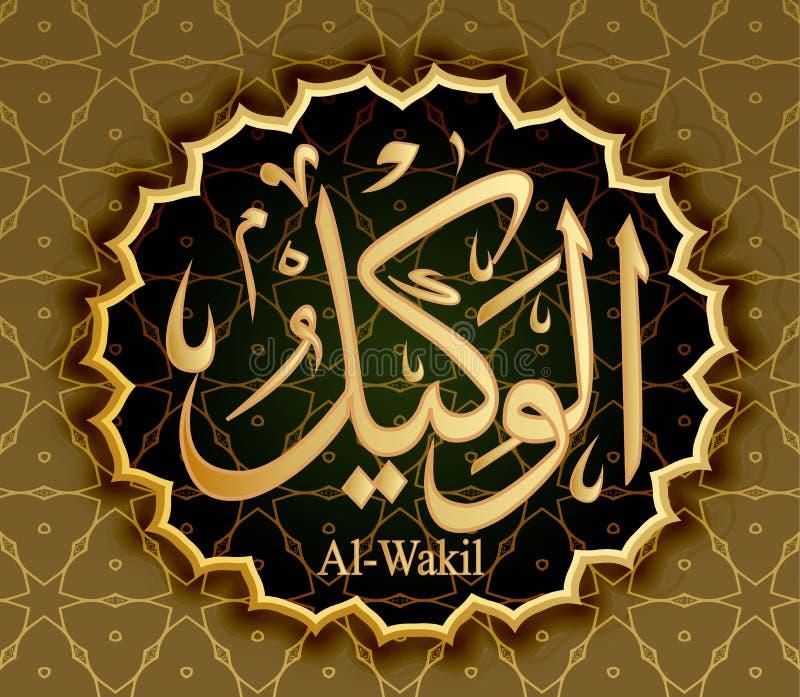 Le nom d'Al-Wakil d'Allah signifie le ` de confiance de ` illustration de vecteur