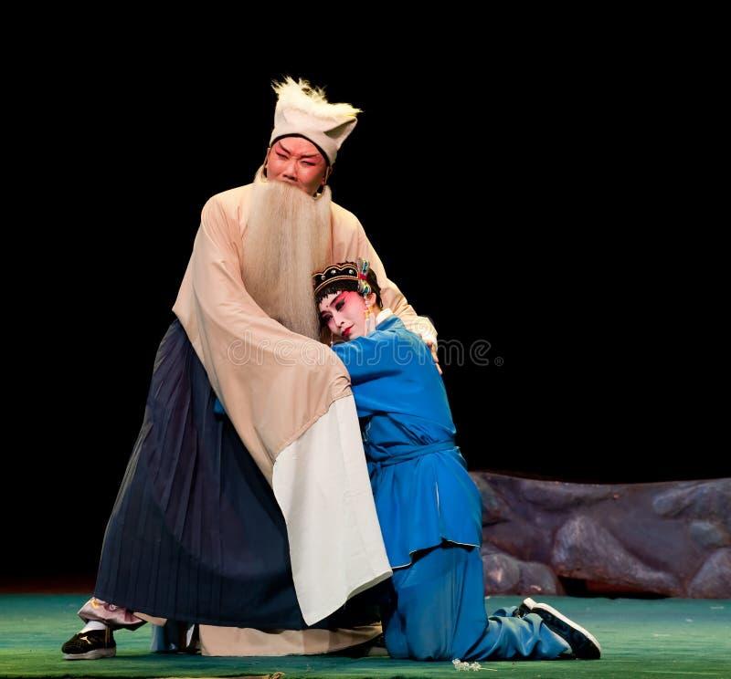 Le père et le fils embrassent le pavillon de brise de š de ¼ d'operaï de pleurer-Jiangxi photographie stock