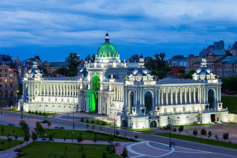 Le palais agricole, Kazan images libres de droits