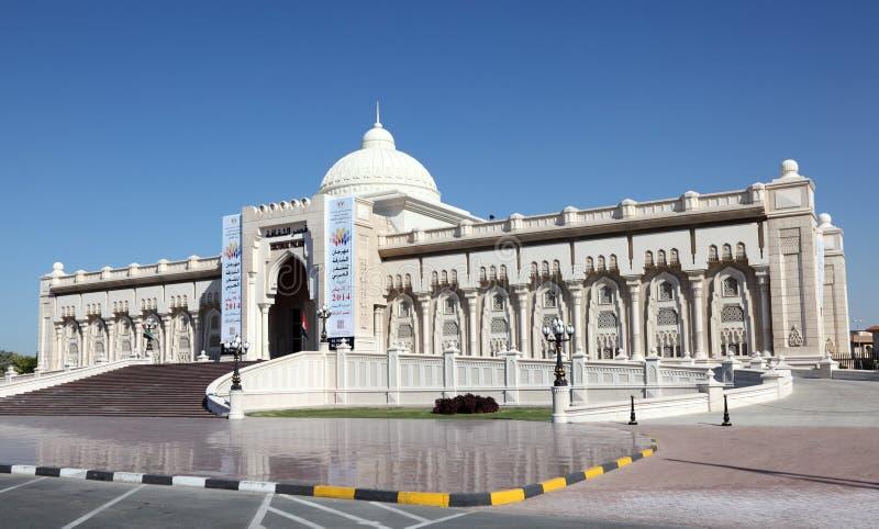 Le palais culturel au Charjah images libres de droits