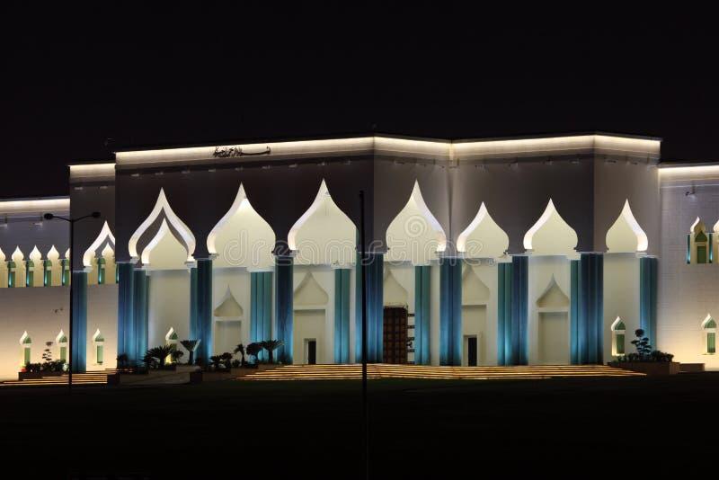 Le palais de l'émir dans Doha, Qatar images stock