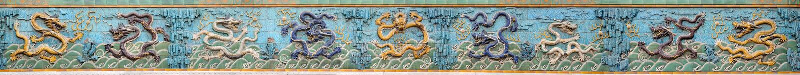 Le panorama de mur de Neuf-Dragon image stock