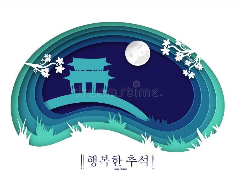 Le papier a coupé le design de carte de salutation de style avec le texte coréen Chus heureux illustration stock