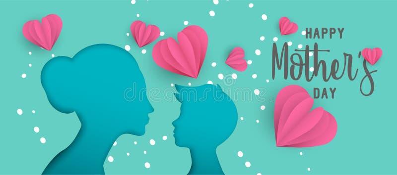 Le papier de jour de mères a coupé la bannière de Web avec le petit enfant illustration stock