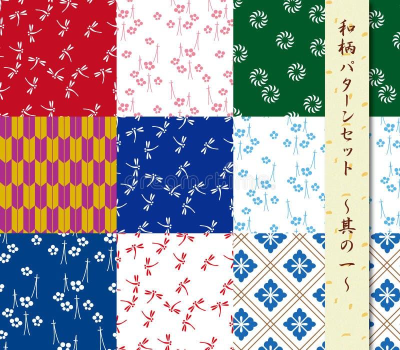 Le papier numérique traditionnel japonais a placé 01 photographie stock