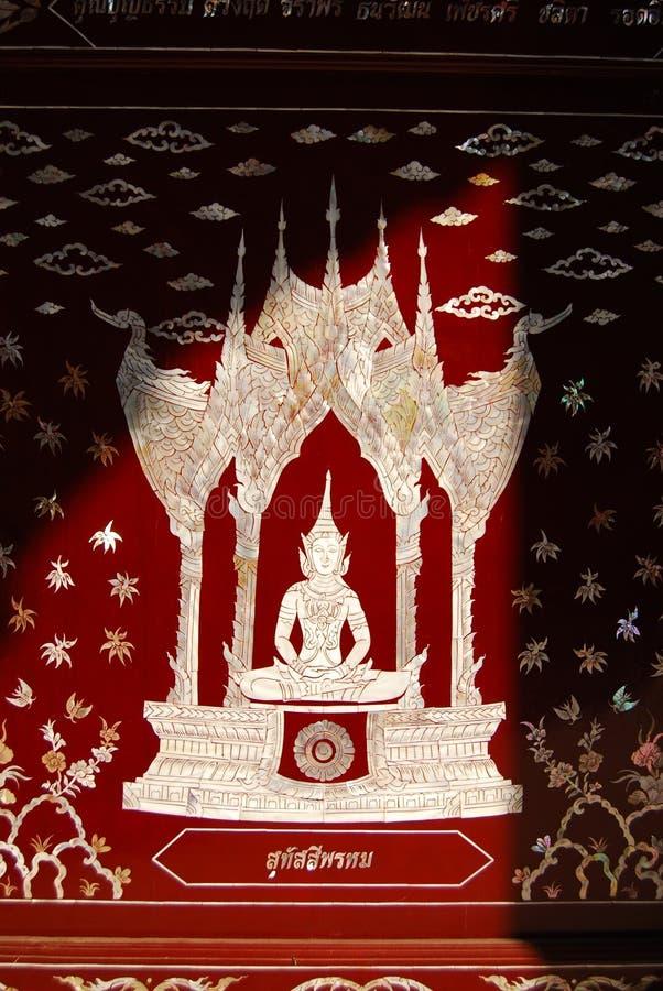 Le papier peint de Bouddha. photographie stock libre de droits