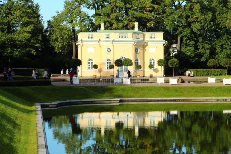 Le parc de Pushkin en Russie images libres de droits