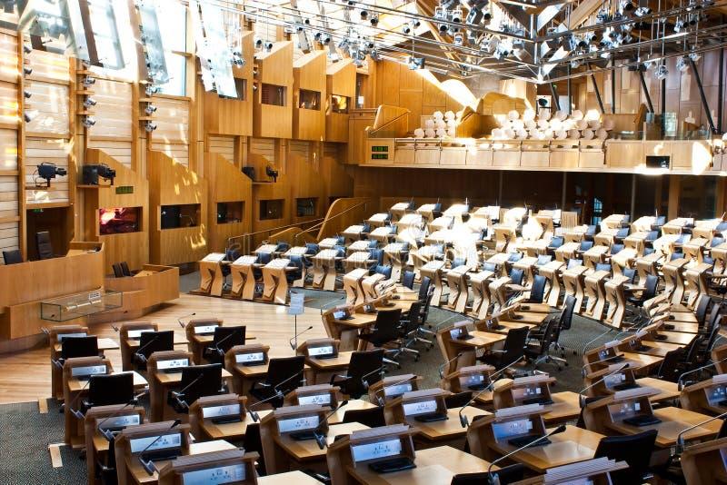 Le parlement d'Edimbourg photo libre de droits