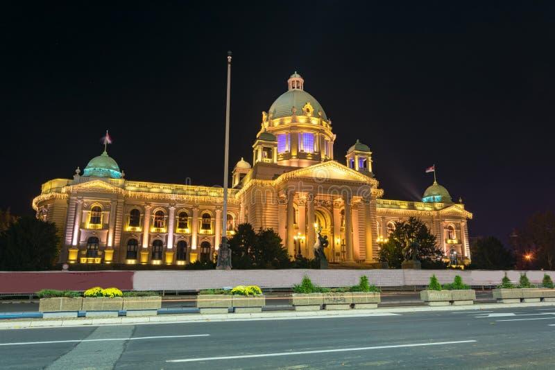 Le parlement de bâtiment d'Assemblée nationale à Belgrade, Serbie photographie stock libre de droits
