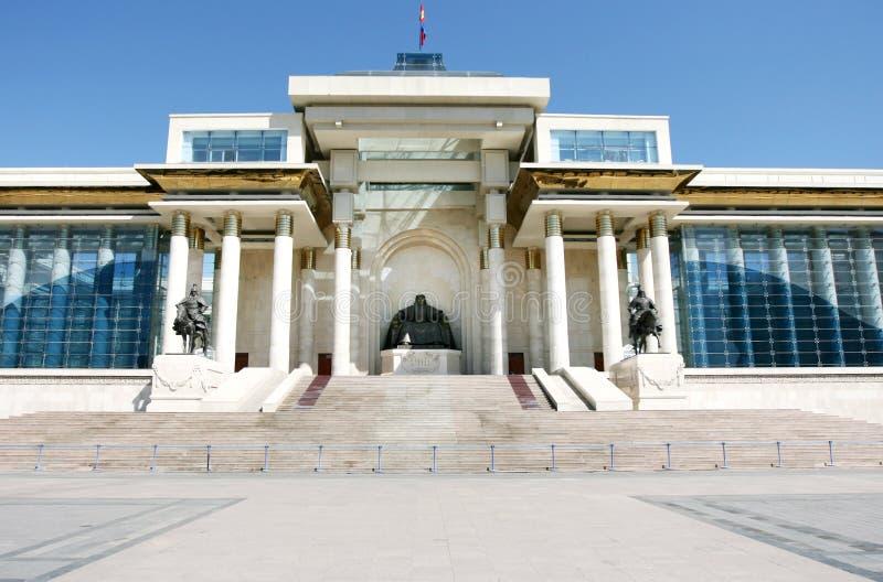 le parlement de construction photo libre de droits