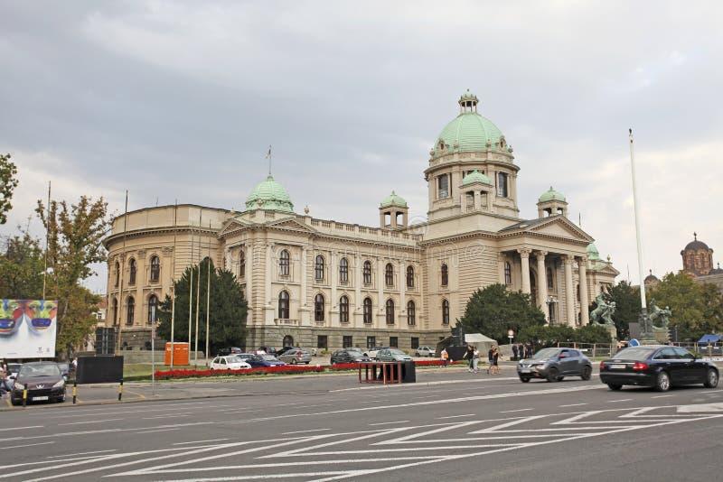 Le Parlement de la République de la Serbie à Belgrade image stock