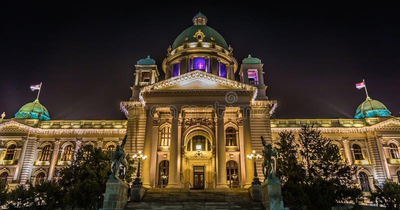 Le Parlement de la République de la Serbie à Belgrade HDR effectuent image libre de droits