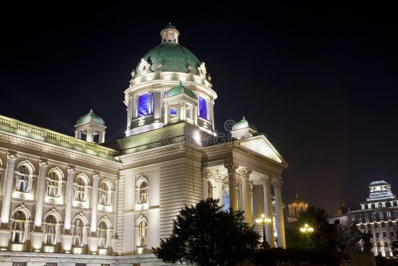 Le parlement serbe image libre de droits
