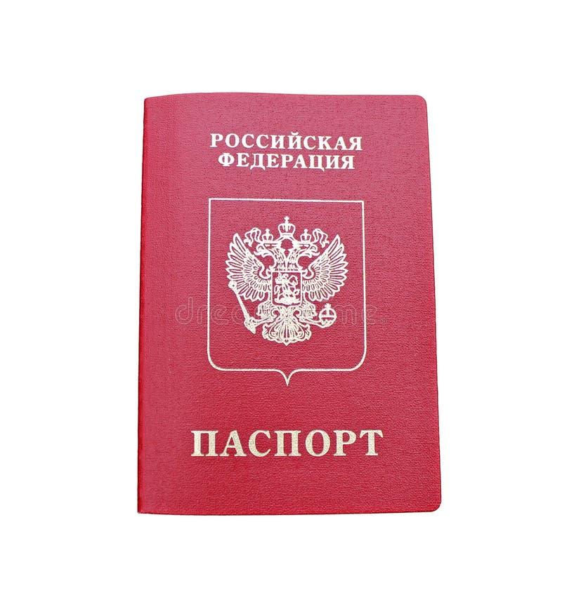Le passeport d'un citoyen de la Fédération de Russie photos libres de droits