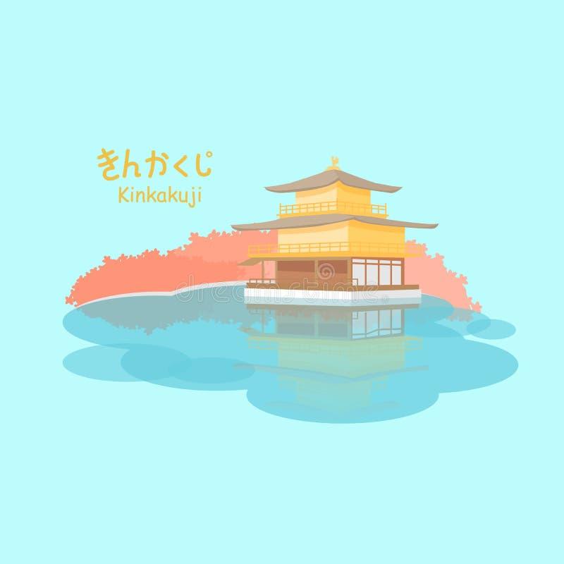 Le pavillon d'or au Japon illustration de vecteur