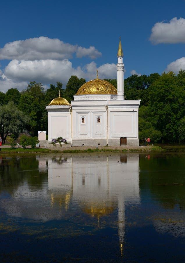 Le pavillon historique du bain turc dans Tsarskoye Selo image stock
