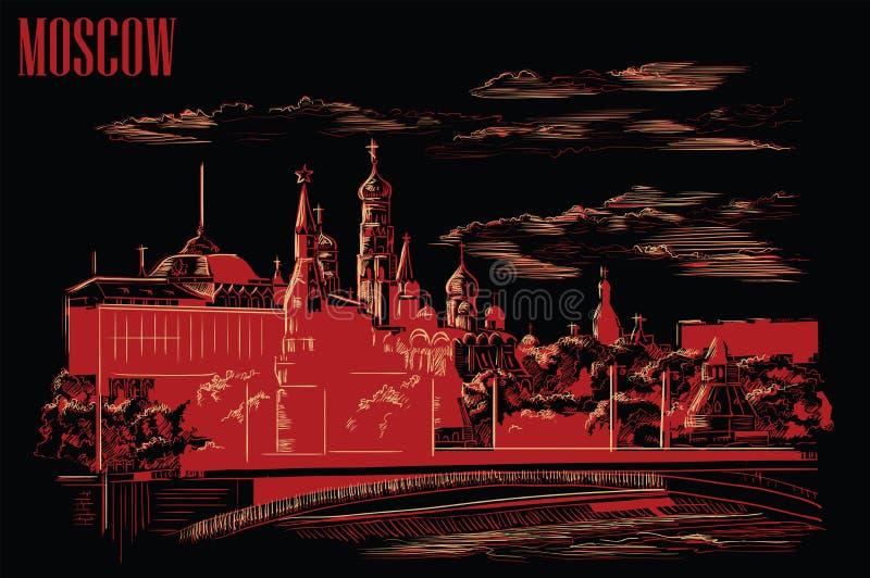 Le paysage urbain du remblai des tours et du pont de Kremlin à travers la place rouge de rivière de Moscou, Moscou, Russie a isol illustration stock