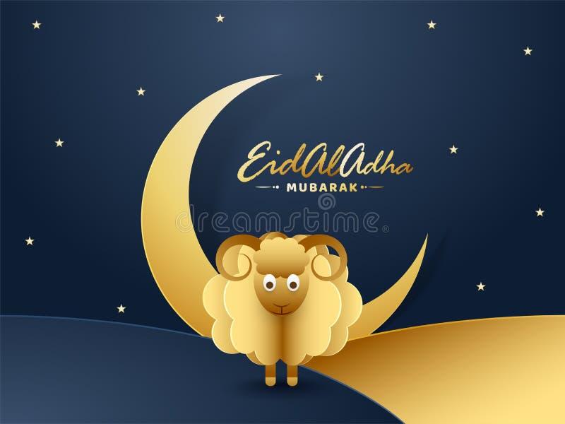 Le pecore dorate con la luna crescente sul paesaggio di vista di notte decorano royalty illustrazione gratis