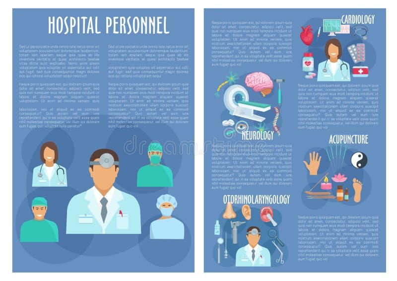 Le personnel d'hôpital soigne des affiches de vecteur illustration libre de droits