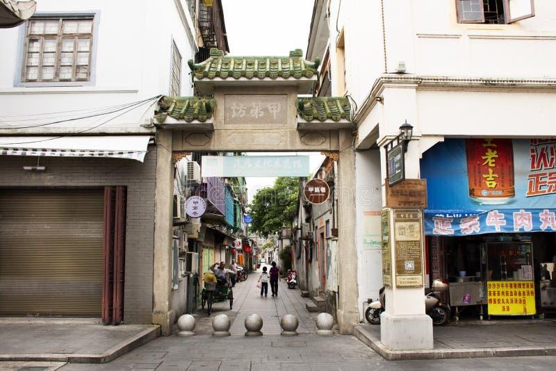 Le peuple chinois marchant dans la petite all?e ? la rue de Paifang va loger au centre de vieille ville et de ville antique de la photo libre de droits