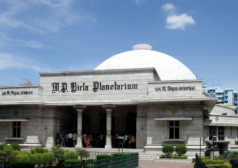 Le planétarium de Birla de Kolkata, le Bengale-Occidental images libres de droits