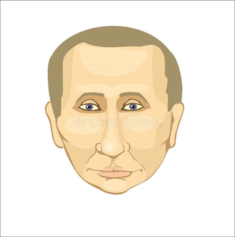 Le Président Poutine illustration libre de droits