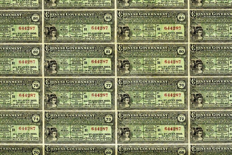 Le prêt chinois 1913 d'obligation d'État image libre de droits