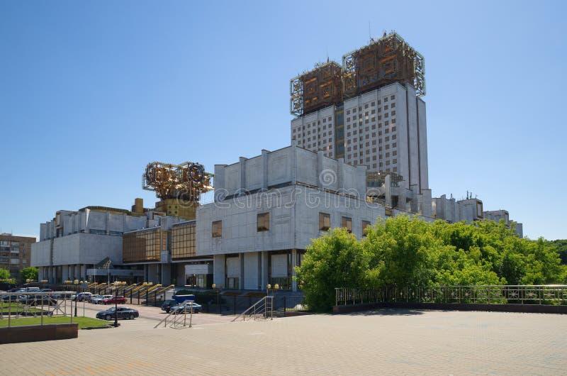 Le praesidium de l'académie des sciences russe, Moscou, Russie photos stock
