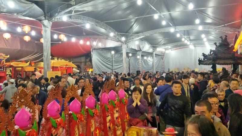 """Le premier jour du premier mois est """"Tian Gong Sheng """" images libres de droits"""
