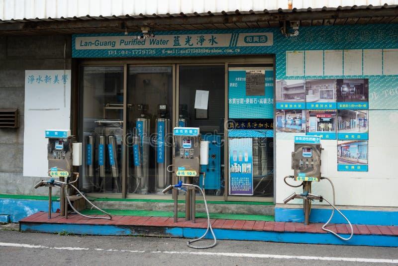 Le public extérieur a épuré la station de l'eau dans la rue à Taïwan photographie stock