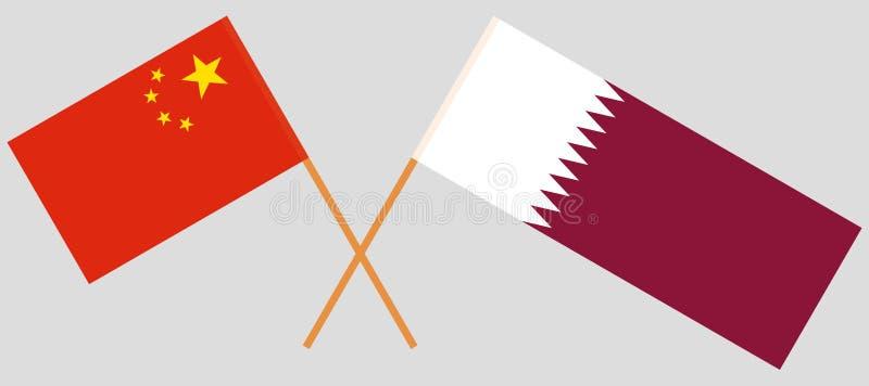 Le Qatar et la Chine Les drapeaux qataris et chinois Couleurs officielles Proportion correcte Vecteur illustration stock