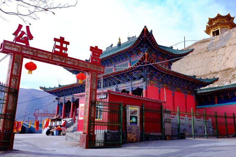 Le Qinghai Xining : saint de neuf jours de grand kunlun - montagne de MaLong Phoenix images stock