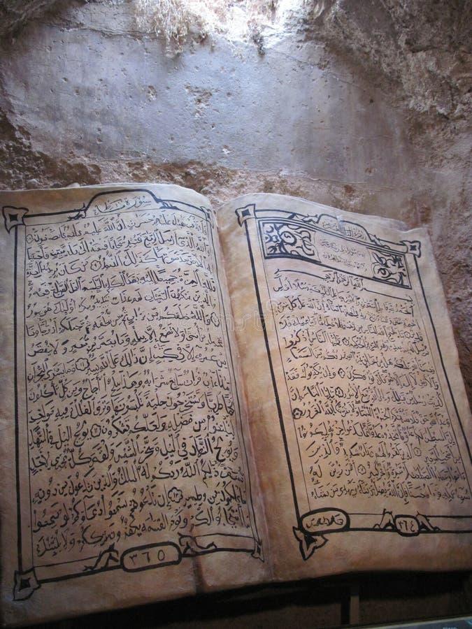 Le Quran sacré images libres de droits