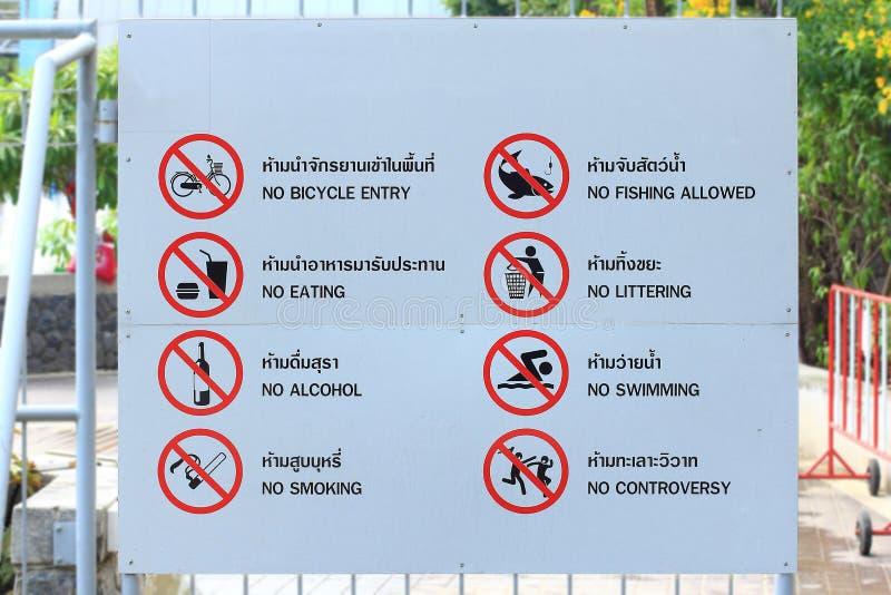 Le règlement d'interdiction de label avec ne pas faire des activités en parc, ensemble de interdisent le signe incluent non-fumeu image stock
