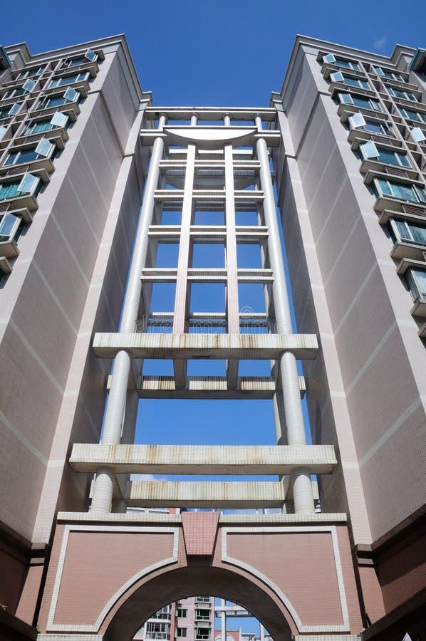Le résumé a conçu des immeubles photo libre de droits