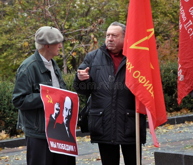 Le rassemblement a quitté les villages d'Ukraine_4 photographie stock libre de droits