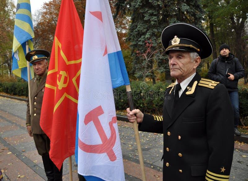 Le rassemblement a quitté les villages d'Ukraine_12 images libres de droits